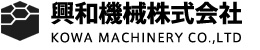 KOWA MACHINERY CO.,LTD